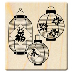 Year of the sheep stamp/Lantern