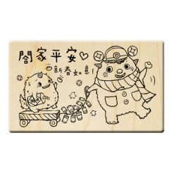 Year of the sheep stamp/Nian