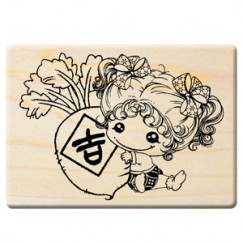 Year of the sheep stamp/Radish girl