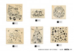 copy::copy::copy::copy::Chinese New Year Characters Set