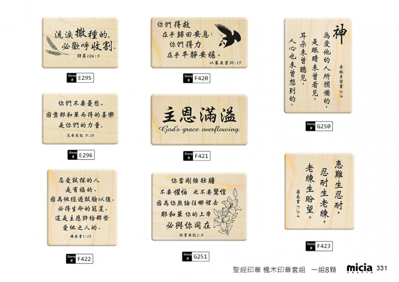 copy::copy::copy::Chinese New Year Characters Set