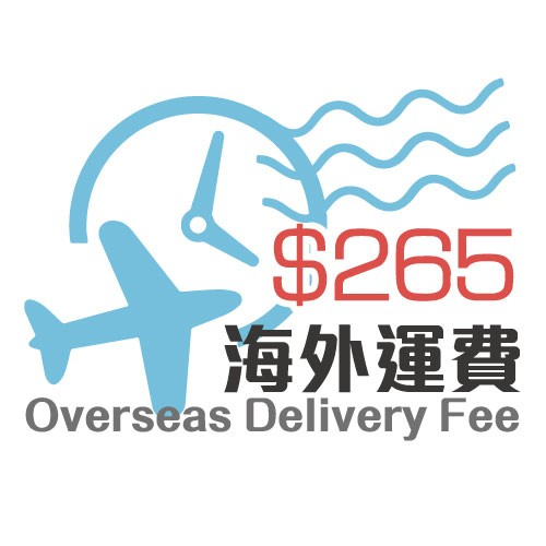 Overseas Delivery Fee [Please order for alone]