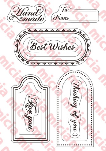 cleae stamp-Gift tag