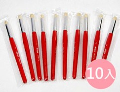 Brush pen (10pcs)