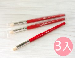 Brush pen (3pcs)