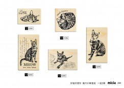 Realistically cat stamp set