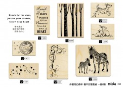 Fantasy forest stamp set