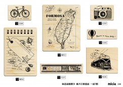 Formosa trip stamp set