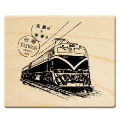 Formosa trip stamp/Train