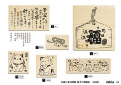 Money-bringing cat stamp set