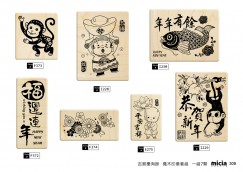 Year of the monkey stamp set