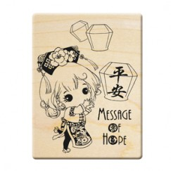 Chinese princess stamp/Message of hope