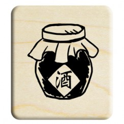 Chinese new year little stamp/sake jug