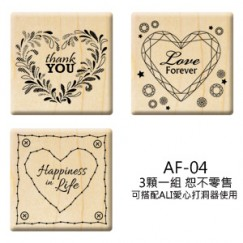 Mother's Day stamp/Love forever/thank you/Happines in life