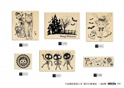 copy::copy::Chinese New Year Characters Set