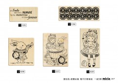 Fairy Tale - Alice in Wonderland - Maple Stamp Set