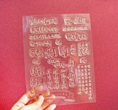 Gentle Chinese character **pre order**
