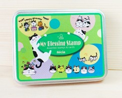 Iron box stamp-Babe cat and good friend