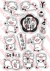 clear stamps & Dies set -Chinese New Year, pig