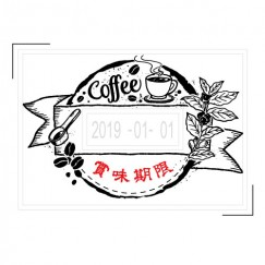 Date-23 Exclusive coffee