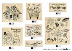 Maple stamp Set - Autumn harvest