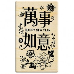 new year Chinese character