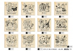copy::Maple stamp Set - Welcome to the New Year