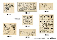 copy::copy::copy::Maple stamp Set - Welcome to the New Year
