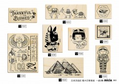 Maple stamp Set -Ancient Egypt Travel Notes