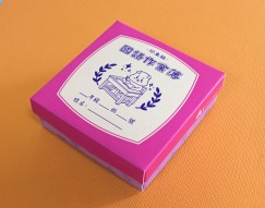 Stamp for school-Chinese Workbook