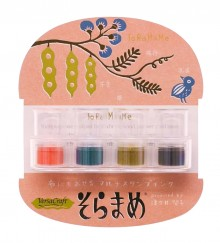 Tsukineko Soramame Ink Pad 4-Color Set-butterfly